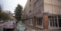 Музей Михаила Фрунзе в Бишкеке. Архивное фото