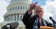 Лидер демократического меньшинства в сенате Конгресса США Чак Шумер. Архивное фото