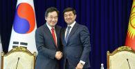 Кореянын премьер-министри Ли Нак Ёндун Кыргызстанга болгон расмий сапарынын жыйынты боюнча бир катар документтерге кол коюлду.