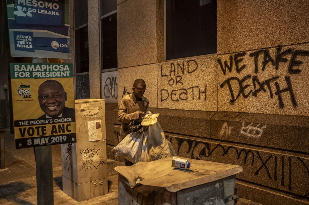 Йоханнесбург (ЮАР) тоже входит в рейтинг самых опасных городов
