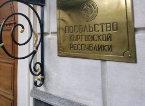Здание посольства Кыргызстана в России. Архивное фото