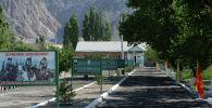 Пограничная застава в селе Ак-Сай. Архивное фото