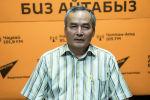 Заведующий Тянь-Шанского высокогорного центра при институте водных проблем и гидроэнергетики Национальной академии наук КР Рысбек Сатылканов во время беседы на радио Sputnik Кыргызстан