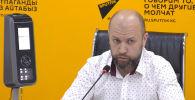 Представитель компании ВРС AG — победителя тендера на реализацию проекта электронного билетирования в Бишкеке — Арсен Кондахчан рассказал о внедрении электронных билетов в системе муниципального транспорта.