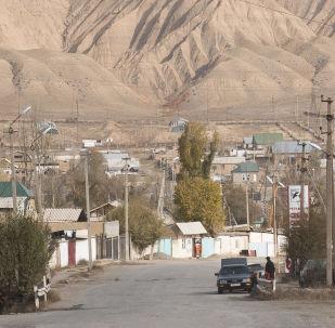 Вид на город Нарын