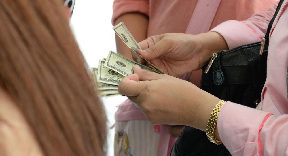 Доллар акчасы. Архивдик сүрөт