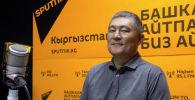 Милдеттүү медициналык камсыздандыруу фондусунун маалыматтык-техникалык камсыздоо бөлүмүнүн башчысы Талант Муканов