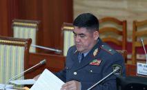 Ички иштер министринин мурдагы орун басары Курсан Асанов. Архив