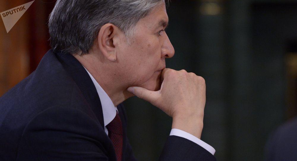Архивное фото бывшего президента Алмазбека Атамбаева