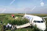 Сотрудники Следственного комитета РФ у самолета А-321 авиакомпании Уральские авиалинии, который совершил аварийную посадку в Подмосковье