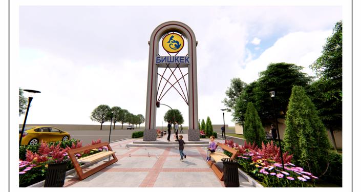 Эскиз въездных групп — архитектурных объектов, расположенных на въезде в городе Бишкек
