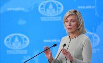 РФ ТИМинин расмий өкүлү Мария Захарова. Архивдик сүрөт