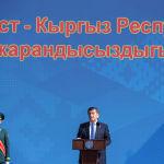 Кыргызстандын бешинчи президенти Сооронбай Жээнбеков куттуктоо сөзүн сүйлөп жатат.