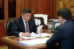 Президент Кыргызской Республики Сооронбай Жээнбеков встретился с Премьер-министром Кыргызской Республики Мухаммедкалыем Абылгазиевым. 4 сентября 2019 года