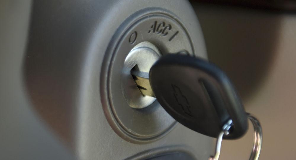 Ключи автомобиля. Архивное фото