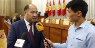 Жогорку Кеңештин депутаттары билим берүү жана илим министри кызматына Каныбек Исаковдун талапкерлигин жактырды.