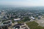 Многоэтажные дома в Южных микрорайонах Бишкека с высоты дрона. Архивное фото