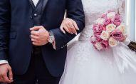 Церемония бракосочетания. Архивное фото