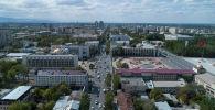 Вид с дрона на площадь Ала-Тоо и улицу Киевскую в Бишкеке