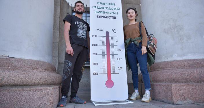 Градусник установленный в Бишкеке в рамках климатического фестиваля Климат для жизни