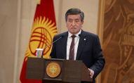 Президент КР Сооронбай Жээнбеков на церемонии вручения государственных наград в Государственной резиденции Ала-Арча