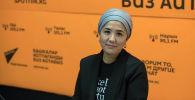 Юрист Коалиции против пыток в Кыргызстане Индира Саутова во время беседы на радио Sputnik Кыргызстан