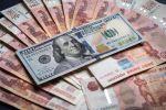 Россия рубли жана АКШ доллары. Архив