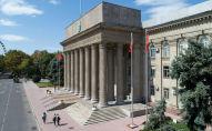 Вид на здание правительства Кыргызской Республики. Архивное фото