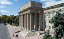 Бишкектеги өкмөт үйү. Архив