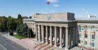 Кыргызстандын өкмөттүн имараты. Архив