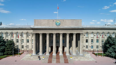 Вид на здание правительства КР. Архивное фото