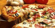 Пицца. Архив