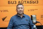 Кыргызстан фракциясынын депутаты Канат Исаев