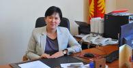 Эмгек жана социалдык өнүктүрүү министри Ализа Солтонбекова