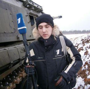 Кыргызстанец, журналист Первого канала Марат Арнис