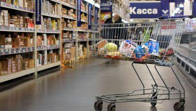 Супермаркет. Архив