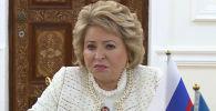 Президент Узбекистана Шавкат Мирзиёев принял решение о вступлении республики в Евразийский экономический союз, заявила спикер Совета Федерации РФ Валентина Матвиенко.