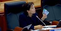 Парламентарий выступила против табачных компаний и предложила ужесточить законодательство, чтобы кыргызстанцы употребляли меньше табака и алкоголя.
