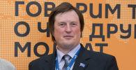 Директор Центра евразийских исследований имени Г. Вернадского кандидат исторических наук Олег Лушников