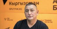 Жогорку сотко караштуу Сот департаментинин бөлүм башчысы Канатбек Осмонов