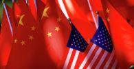 Флаги Китая и США. Архивное фото