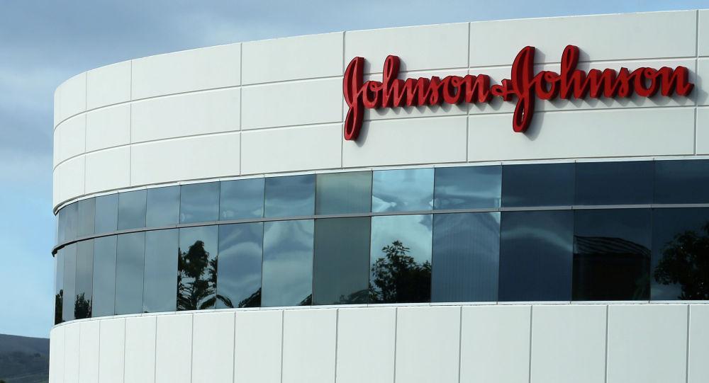 Johnson & Johnson компаниясынын офиси. Архив