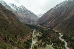 Вид на ущелье в государственном природном парке Ала-Арча близ Бишкека