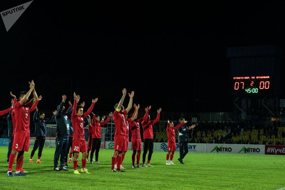 Сборная Кыргызстана по футболу обыграла команду Мьянмы со счетом 7:0. Это первая победа на отборочном этапе чемпионата мира 2022 года. Таким образом, национальная команда обновила рекорд. В 1997 году кыргызстанцы обыграли мальдивских футболистов со счетом 6:0.