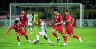 Футбольный матч Кыргызстан — Мьянма в рамках отборочного раунда ЧМ-2022