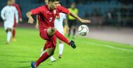 На фото защитник сборной Кыргызстана Тамирлан Козубаев. Архивное фото