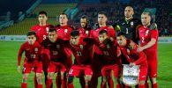Сборная Кыргызстана по футболу перед матчем. Архивное фото
