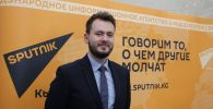 Организатор Школы молодого лидера Евразийской экономической комиссии Илья Кузьмичев