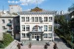 Кыргызстандын Улуттук банкы. Архив