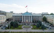 Вид на мэрию Бишкека. Архивное фото
